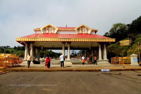 Talakavery entrance, coorg, travel
