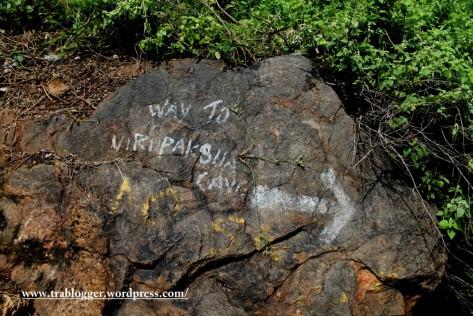 Way to Virupaksha cave