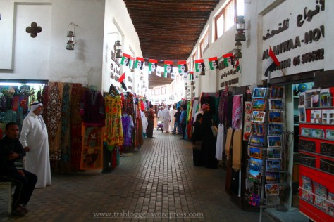 Inside Souq Al-Arsa