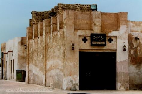 Souq Al-Arsa