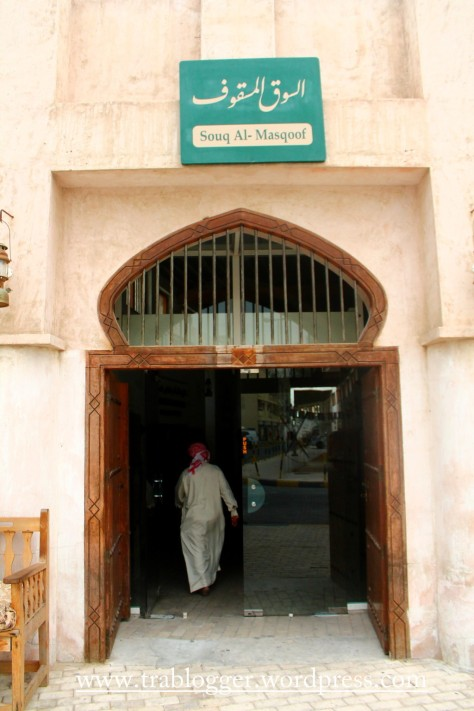 Souq Al Masqoof