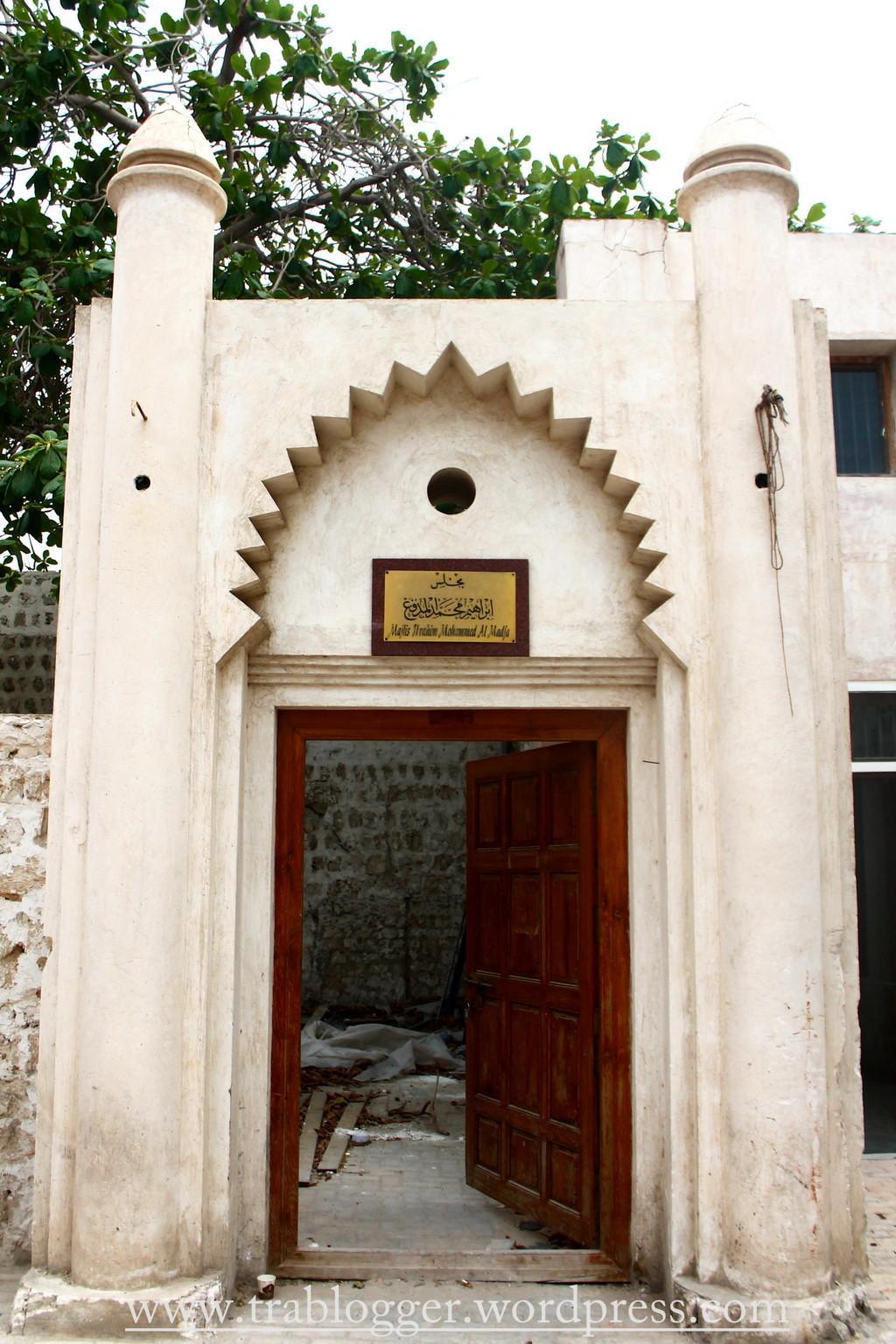 Doors of sharjah