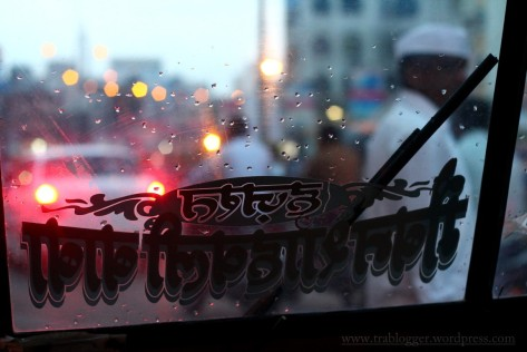 Photographs from Nashik the street
